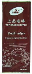 供應咖啡袋