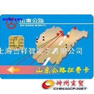 供应贵宾卡会员卡智能卡接触式非接触式IC卡制作厂家批发