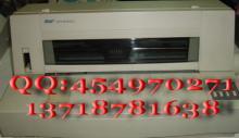 供应针式税控打印机STAR AR5400+二手针式发票打印机