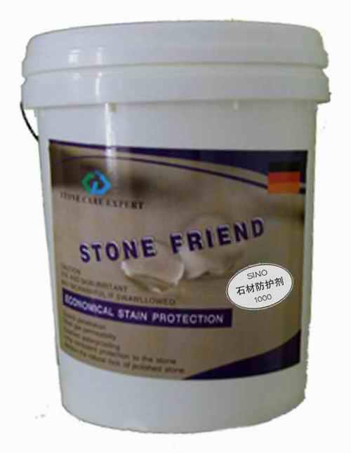 苏州石材防水剂图片/苏州石材防水剂样板图