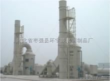 供应河北衡水枣强酸雾净化器,酸雾净化塔,净化塔,酸雾吸收塔