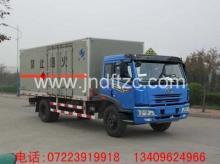 供应9吨爆炸品运输车 烟花鞭炮运输车13409624966