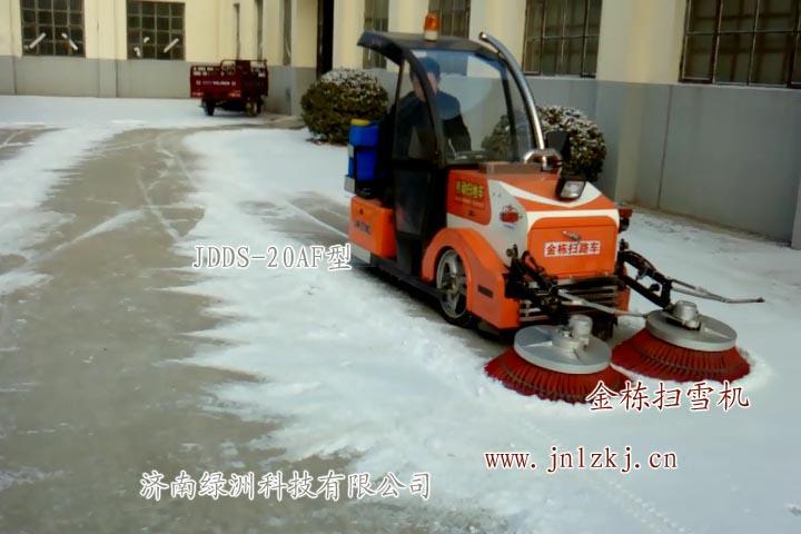 扫雪车 装载机扫雪机 扫雪车图片图片