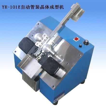 供應自動管裝晶體成型機、功率晶體成型機、自動管裝可控硅成型機圖片