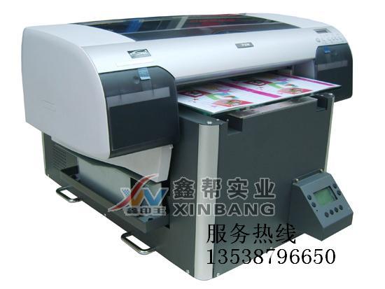 玻璃印刷设备