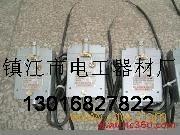 五防电磁锁户外电磁锁图片