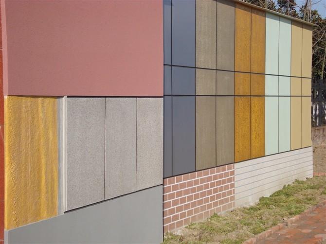 供应外墙聚氨酯保温喷涂施工图片