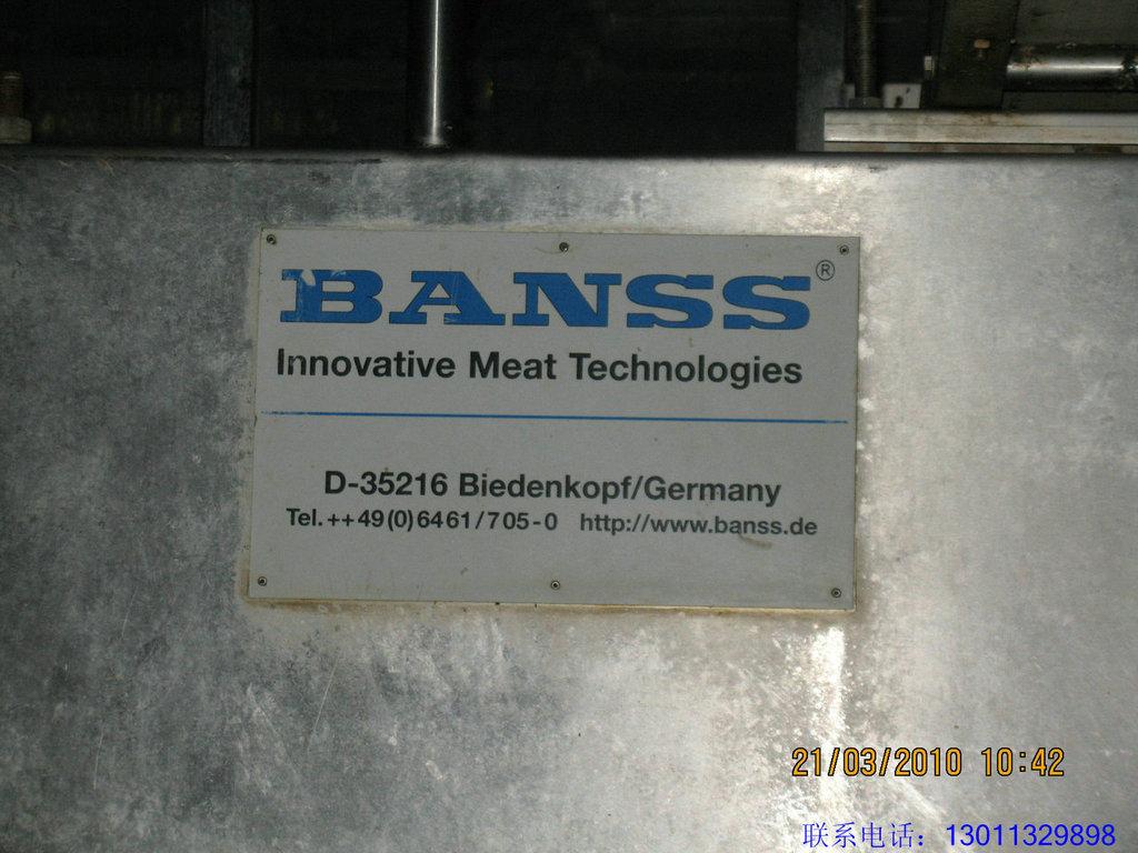 供应大型德国进口全自动生猪屠宰设备批发