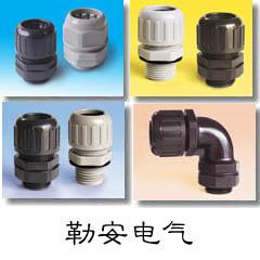 供应塑料或尼龙波纹管固定头