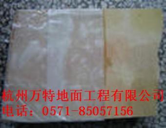 供应杭州石材病症去除