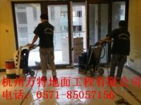 供应杭州石材无缝研磨