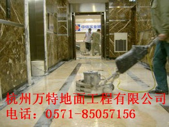 供应杭州石材护理