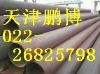 天津市鹏博伟业钢材销售有限公司