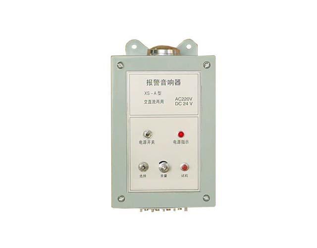 供应XXS-88系列报警器专用音响器