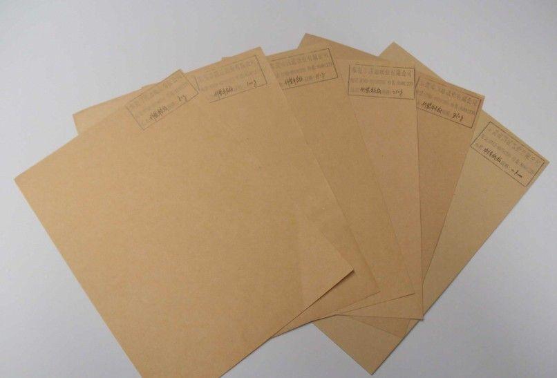 供应竹浆信封牛皮纸
