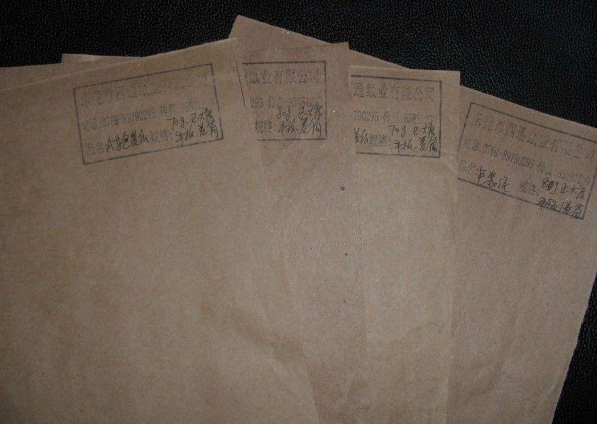 供应包装牛皮纸