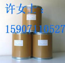 供应烘焙食品防腐剂
