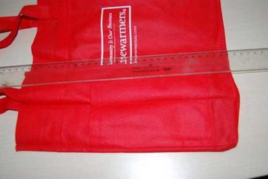 无纺布手提购物袋图片/无纺布手提购物袋样板图 (1)