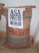 ASA 台湾奇美图片