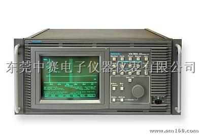 供應視頻分析儀700A批發
