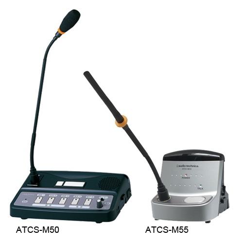 红外线无线话筒会议系统