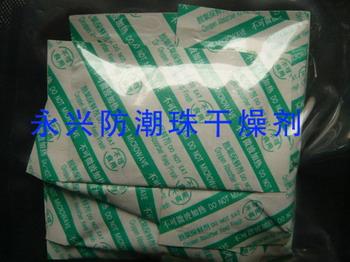 外控型食品保鲜剂
