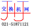 NEC数字交换机图片
