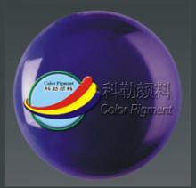 供应宝蓝-陶瓷颜料