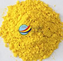 供应镨黄-陶瓷颜料