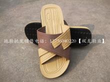 凉拖鞋批发QQ206