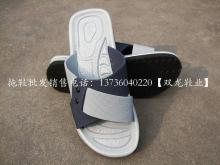 凉拖鞋批发QQ207