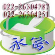 金属氟碳涂料超耐候防腐油漆图片