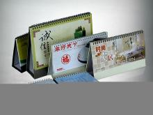 供应台历印刷