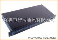供应24口光纤盒