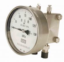 供应用于测量压差的压差表