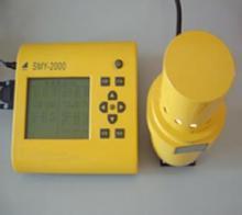 供应SMY-2000SF色差计