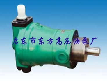 供应MYCY14-1B型定级变量轴向柱塞泵