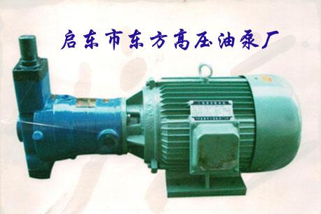 供应CY系列油泵电机组