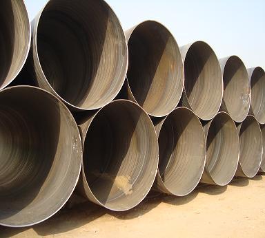 河北省沧州市螺旋钢管有限责任公司
