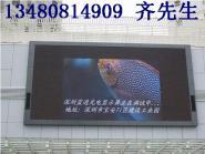 吉林室外LED显示屏图片