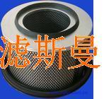 供应奔驰0010947304空气滤芯