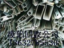 深圳市宝安回收公司深圳宝安石岩废铝回收公司