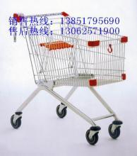 供应南京超市购物车