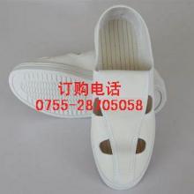 供应深圳防静电工作鞋