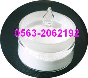 供应纳米氧化锌 化妆品