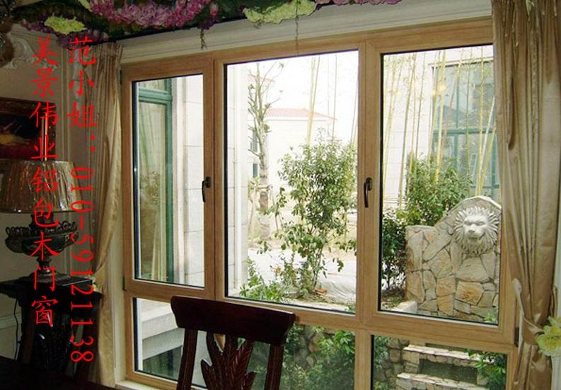供应铝包木门窗铝包木阳光房中心图片