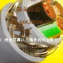 广州市拓嘉达自动化科技有限公司