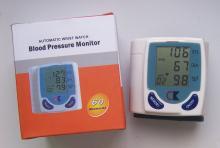 供应家用电子血压计生产厂家