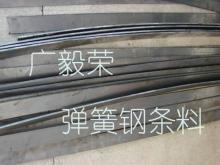 供应进口弹簧钢线弹簧钢片