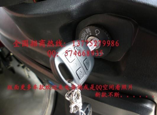 供应电动车遥控器图片